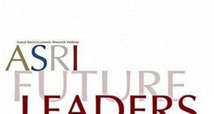 Future Leaders Training Fellowship Programme at ASRI