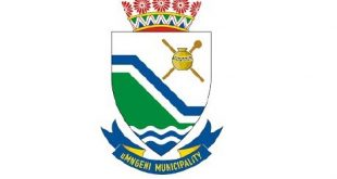 umngeni municipality careers jobs vacancies learnerships
